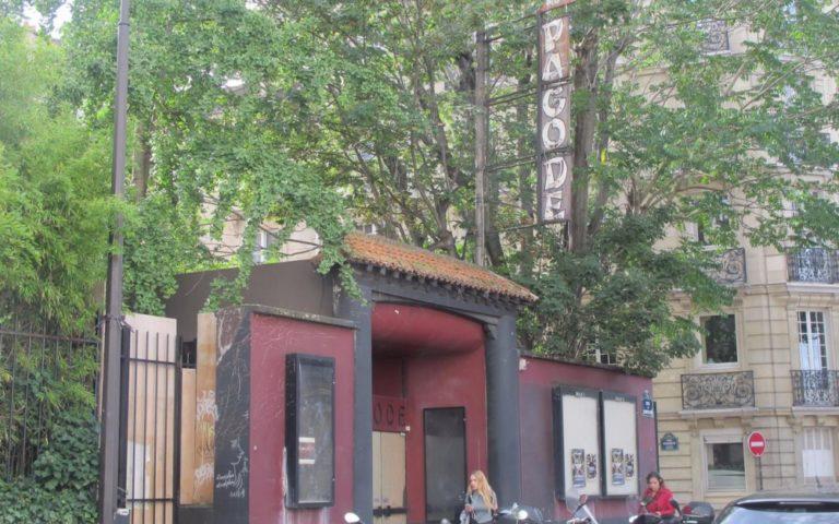 pagoda-cinema-paris